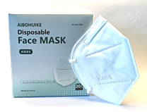 Einweg - KN95 Masken, ohne Ventil 20 Stk.
